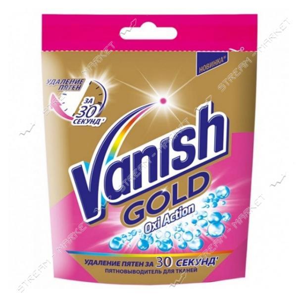 Vanish Пятновыводитель жидкий для тканей Gold Oxi Action 250мл