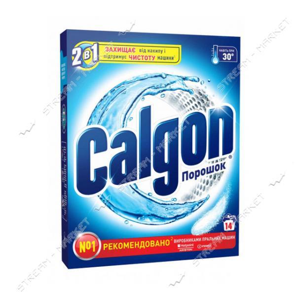 CALGON Средство для смягчения воды и предотвращения образования накипи 500г