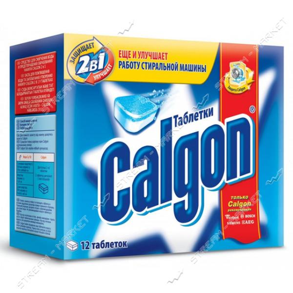 CALGON Таблетки для смягчения воды и предотвращения образования накипи 12шт