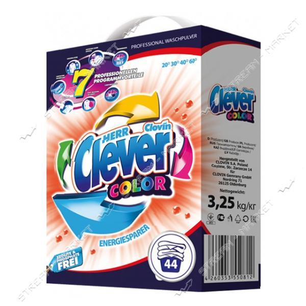 Clovin Clever Color Стиральный порошок для цветного белья автомат 3.25кг