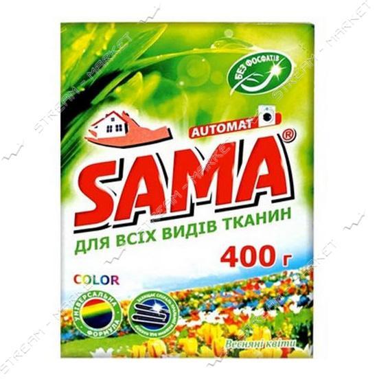 SAMA Порошок автомат Весенние цветы 400г