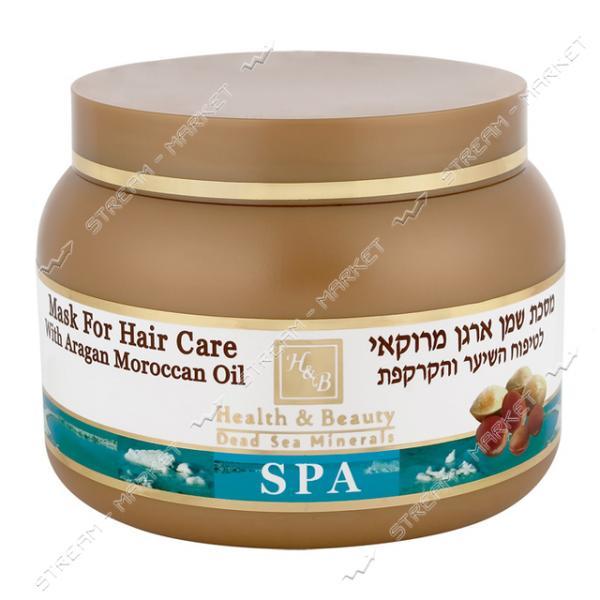 Health & Beauty Маска для ухода за волосами с маслом арганы марокканской 250мл
