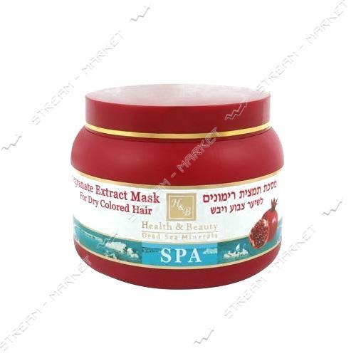 Health & Beauty Маска увлажняющая для сухих и окрашенных волос с маслом граната 250мл