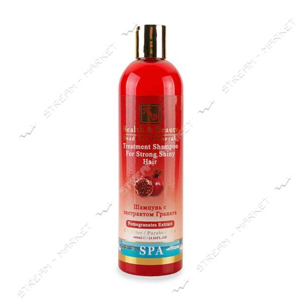 Health & Beauty Шампунь для укрепления волос с маслом Граната 400мл Израиль