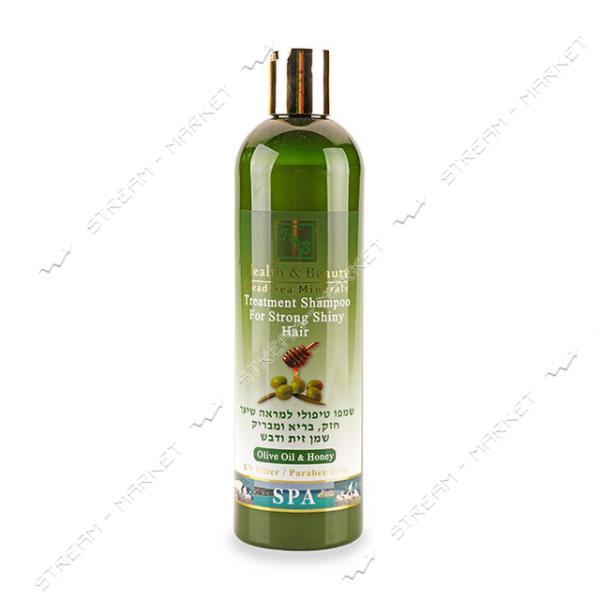 Health & Beauty Шампунь для укрепления и оздоровления волос с оливковым маслом и медом 400мл Израиль