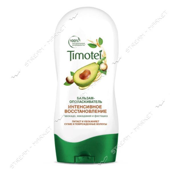 Timotei Шампунь для волос Интенсивное восстановление 400мл