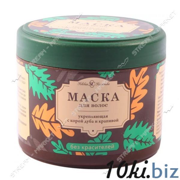 НК Маска для волос Кора дуба и кропива 300мл купить в Харькове - Маски для волос