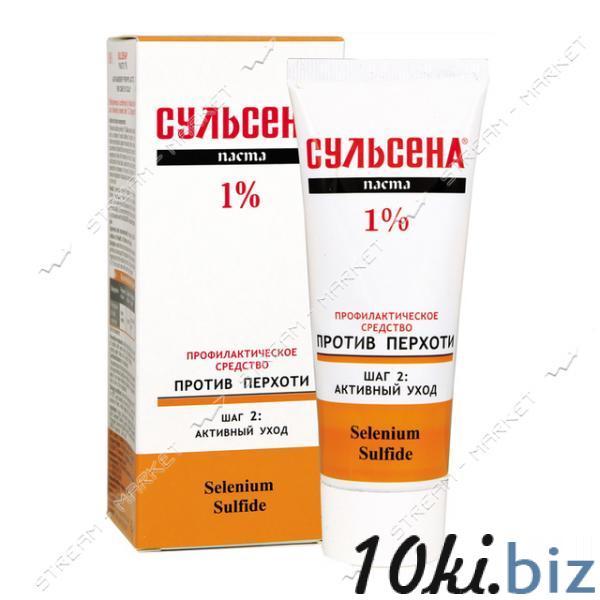Сульсена Паста Профилактическая 1% против перхоти 40мл Средства для лечения волос и кожи головы на Электронном рынке Украины