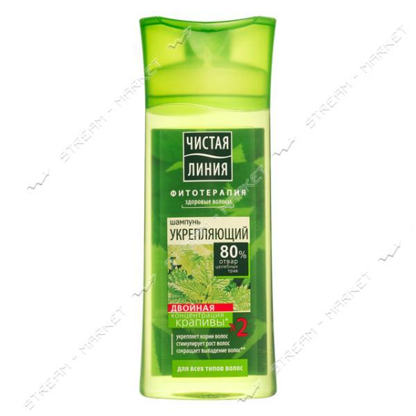 Чистая линия Шампунь Укрепляющий для всех типов волос Крапива 250мл