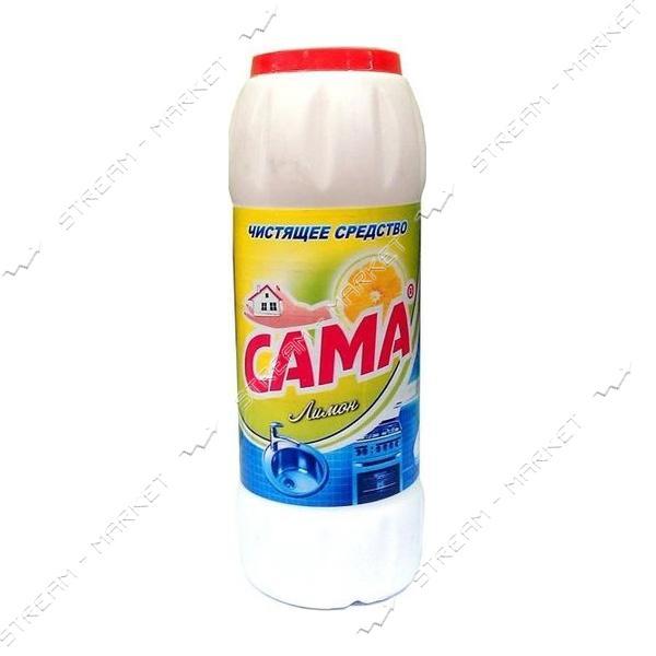 SAMA Средство чистящее Лимон 500г