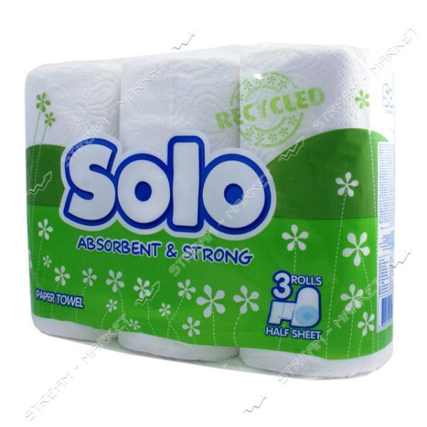 SOLO Полотенца кухонные белые 3шт