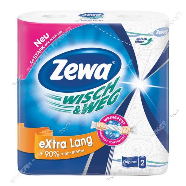 Zewa Полотенца бумажные Wisch & Weg Original Extra Lang 2 слоя 2рул