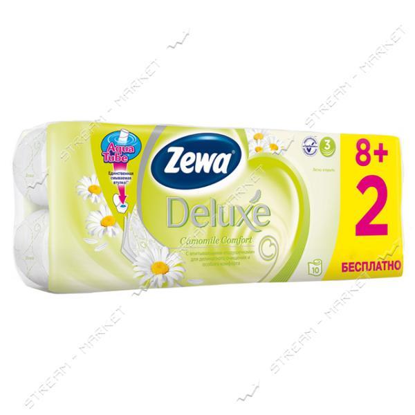 Туалетная бумага Zewa Deluxe Ромашка 3 слоя 8рул
