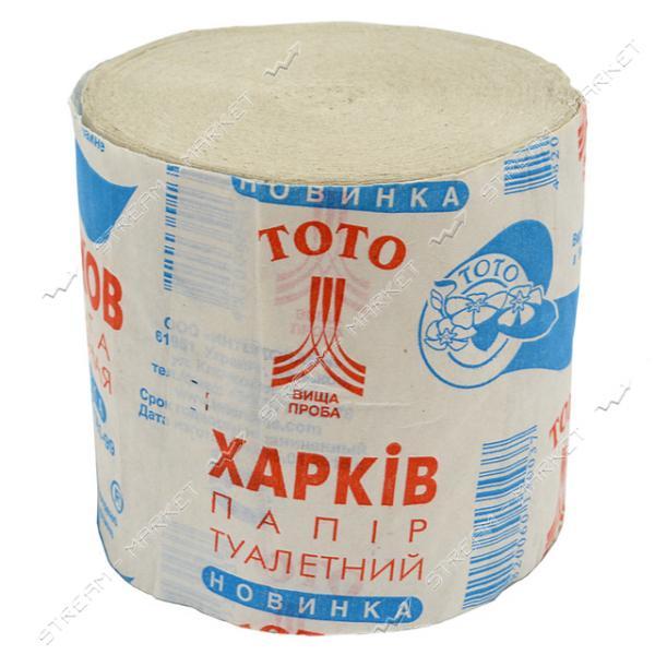 Туалетная бумага ТОТО Харьков уп. 20шт