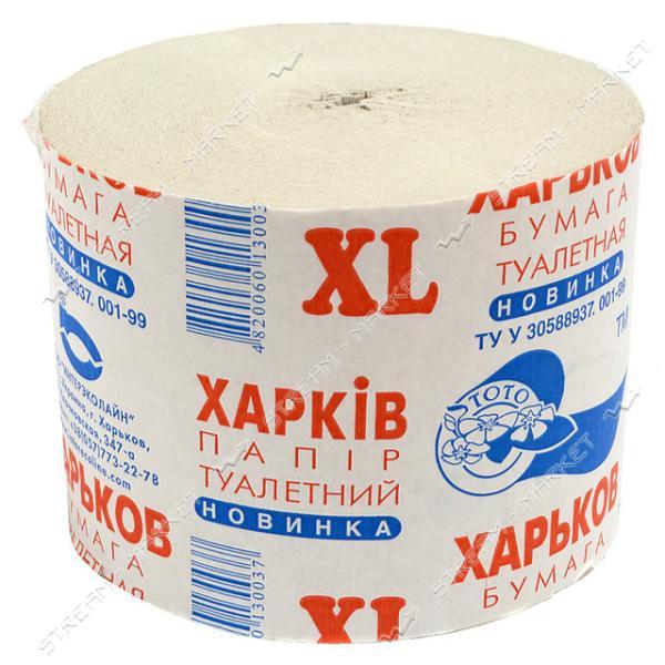 Туалетная бумага Харьков XL уп. 6шт