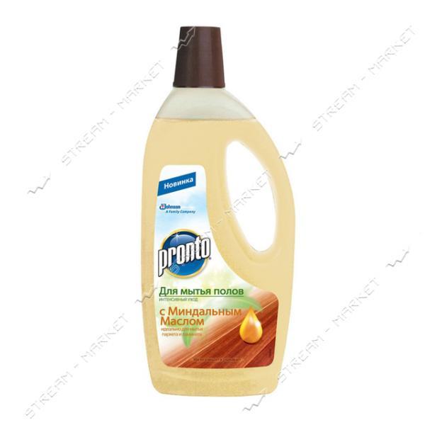 Pronto Средство для мытья полов c миндальным маслом 750мл