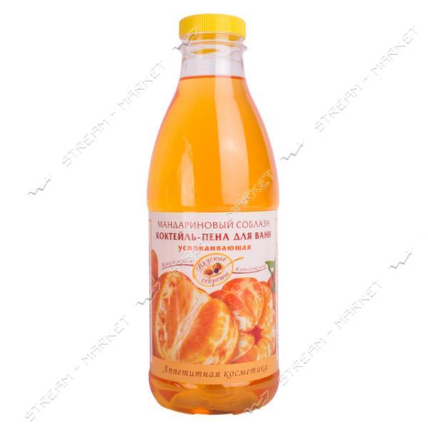 ENERGY of Vitamins Пена-коктейль Мандарин соблазн 800мл
