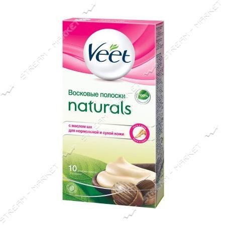 VEET Восковые полоски для депиляции Naturals для нормальной и сухой кожи с маслом Ши 10шт