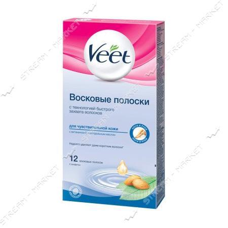 VEET Восковые полоски для депиляции для чувствительной кожи с витамином Е и миндальным маслом 12шт