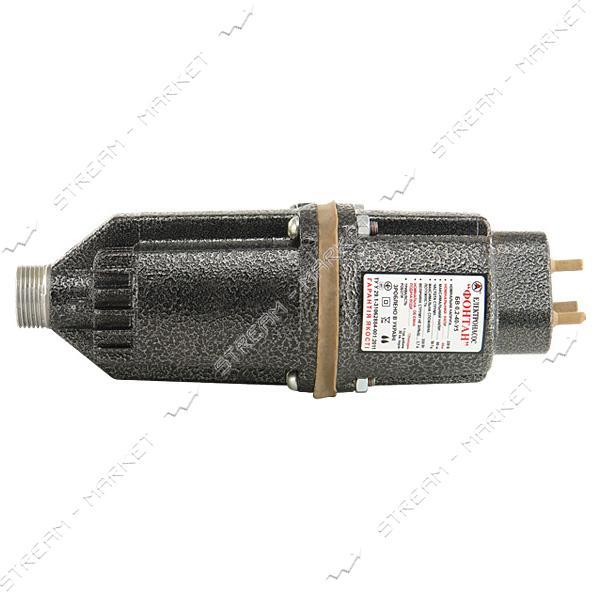 Насос вибрационный 'Фонтан' 3 клапана, нижний забор ( с гарантией ) (резьба под штуцер 3/4)