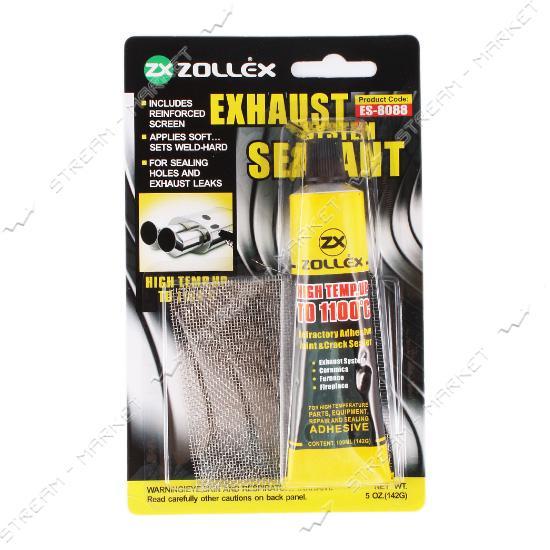 Zollex ES-8088 Герметик- цемент для ремонта глушителей 142г