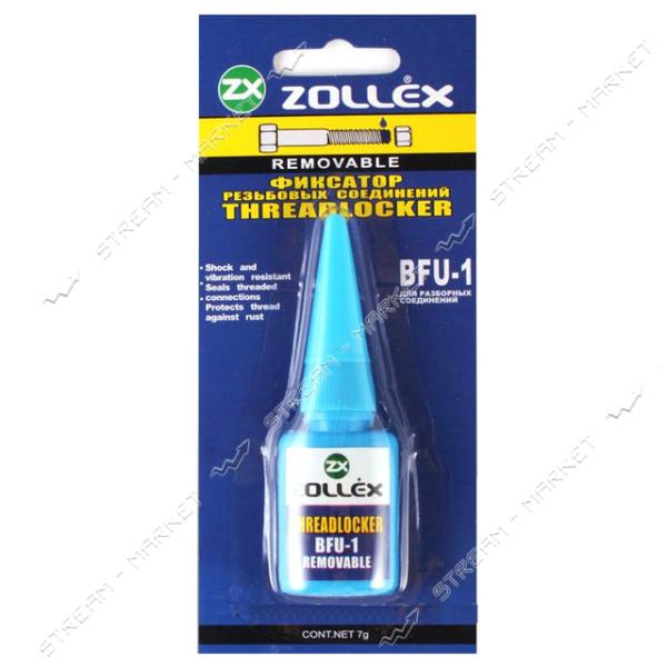 Zollex BFU-7 Фиксатор резьбового соединения 10г синий