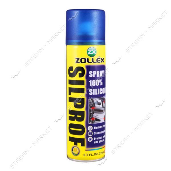 Zollex B-100Z Силиконовый спрей 110% SILPROF 220мл