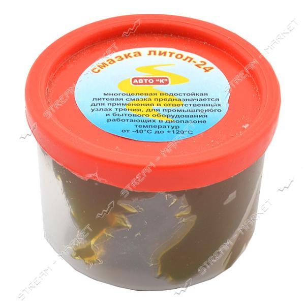Смазка литол 24 100г (уп. пластик)