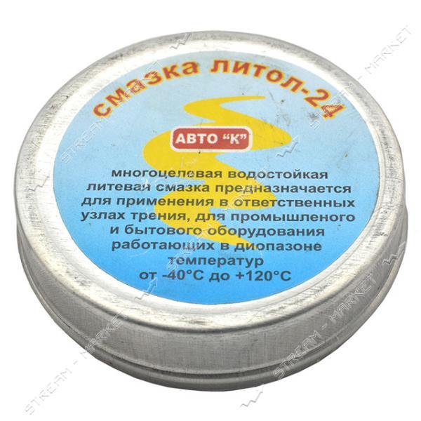Смазка литол 24 30г (уп. банка, жесть)