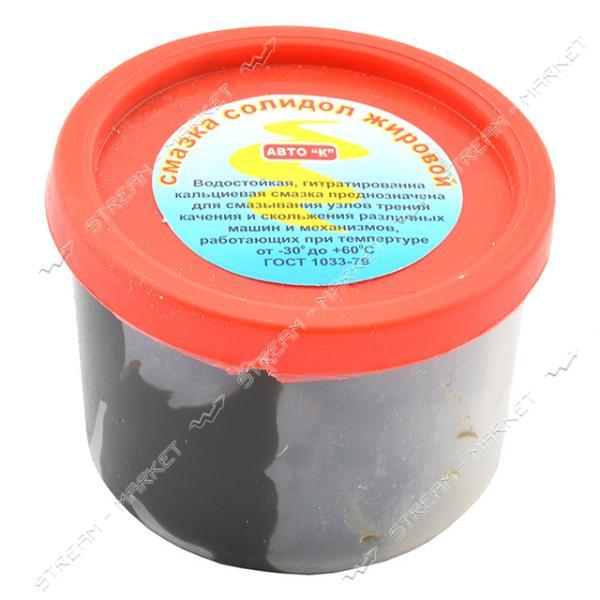 Смазка солидол жировой 100г (уп. пластик)