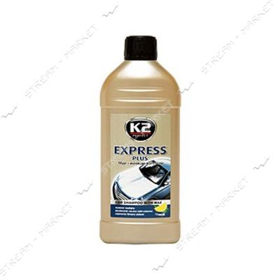 K2 K20101 Автошампунь с воском EXPRESS PLUS 0.5л желтый