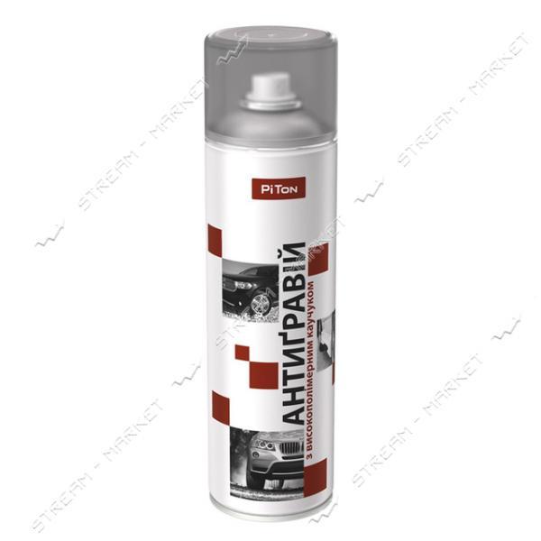 Антигравий для защиты кузова PITON 500мл серый