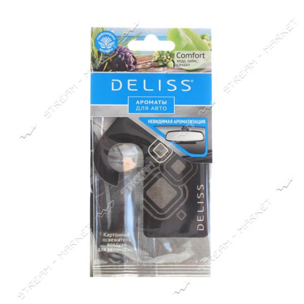 DELISS Картонный освежитель воздуха для авто Comfort