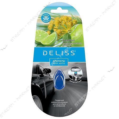 DELISS Освежитель подвесной для автомобиля COMFORT 4мл