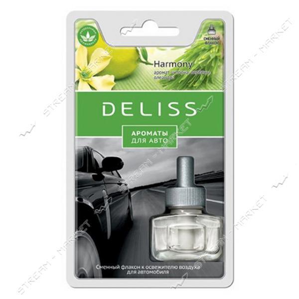 DELISS Сменный флакон к освежителю воздуха для автомобиля Harmony 8мл