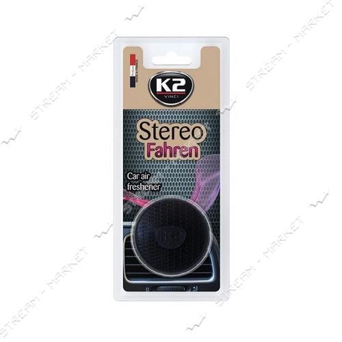 К2 Ароматизатор STEREO FAHREN (на обдув)