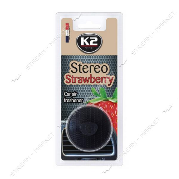 К2 Ароматизатор STEREO STRAWBERRY (на обдув)