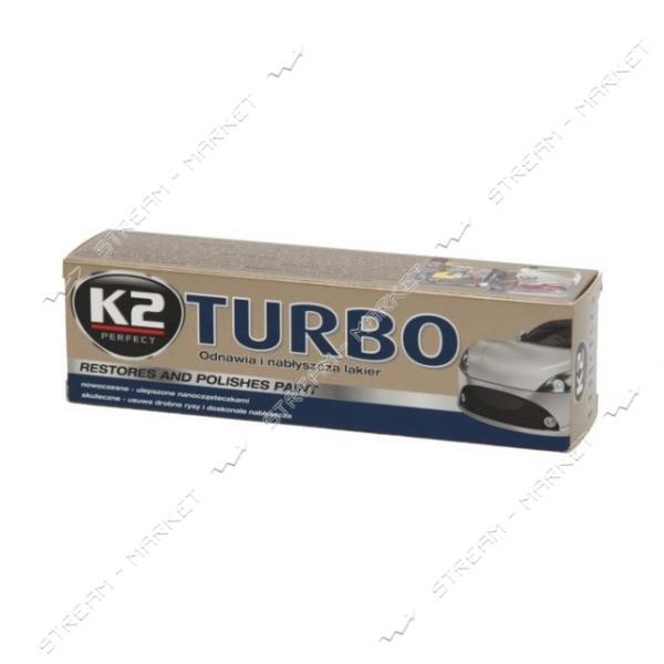 К2 К20106 Паста для полировки К-21 TURBO 152г