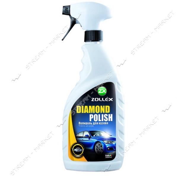 Zollex BP-085G Полироль кузова Diamond polish 750мл