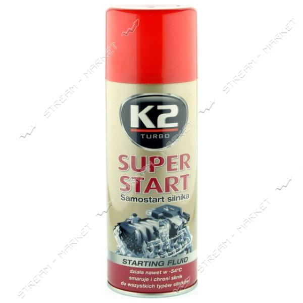 K2 K20230 Быстрый старт двигателя SUPER START 400мл