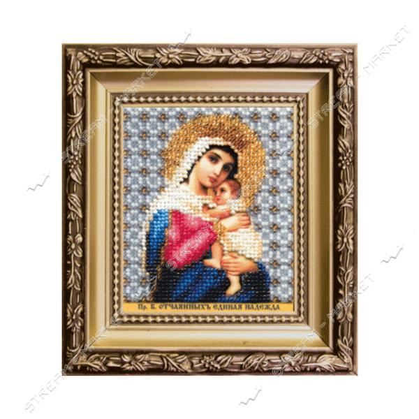 Набор для вышивки бисером Б-1171 'Икона Божьей Матери Отчаянных единая надежда'