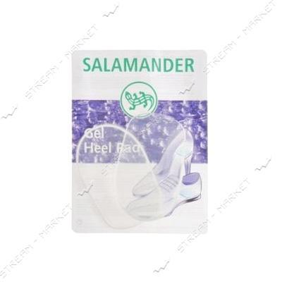 Salamander Подушечки гелевые под пятку, Женские Gel Heel Pad
