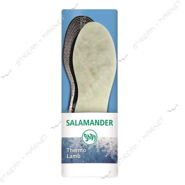 Salamander Стельки Thermo Lamb из овечьей шерсти, размер 36-46
