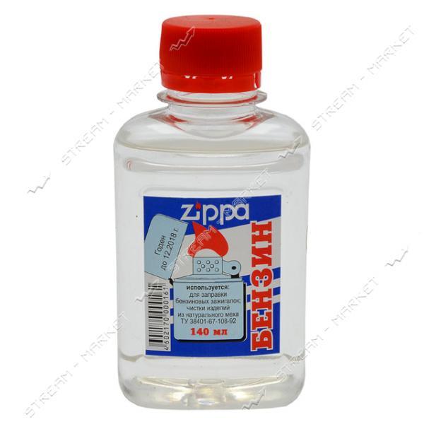 Баллон для заправки зажигалок Zippa бензин 140мл