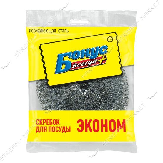 БОНУС Скребок кухонный Эконом 1шт