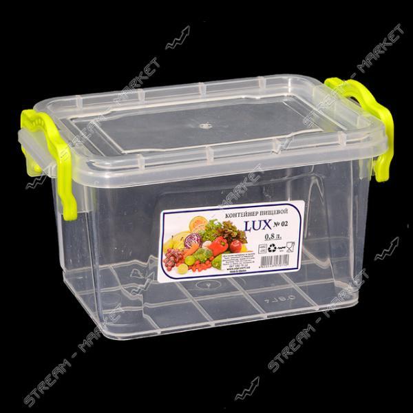 Контейнер пищевой прозрачный 0.8л на защелках