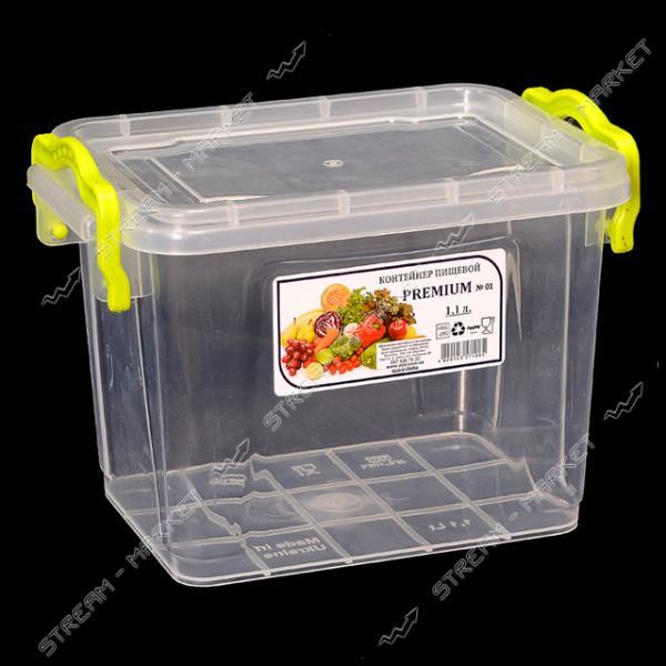 Контейнер пищевой прозрачный 1.1л на защелках