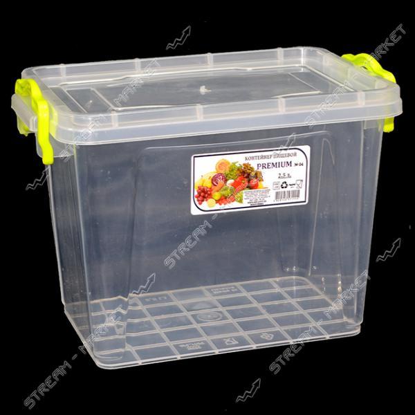 Контейнер пищевой прозрачный 2.5л на защелках