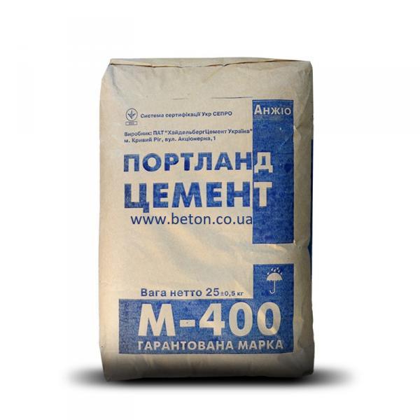 Цемент в Харькове с доставкой