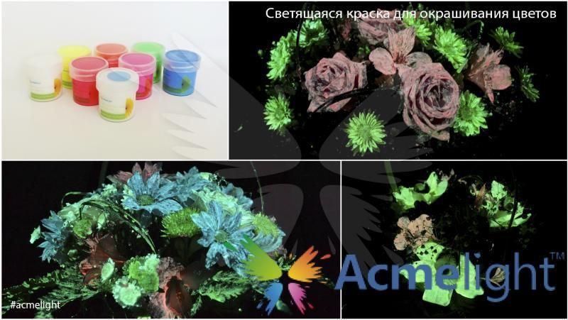 Фото  Светящийся гель для цветов